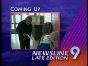 KWTV News Teaser 1991