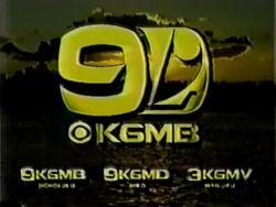 KGMB 9 (90s) logo