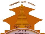Nepal Television