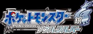 SoulSilver logo.png