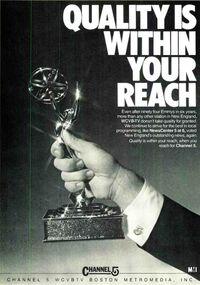 Wcvb-trade-ad-1982