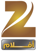 Zee Aflam 2011.png