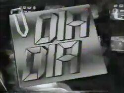 Dia Dia 1989.jpg
