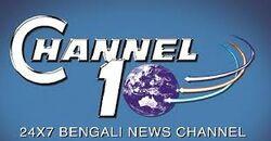 Channel ten.jpeg
