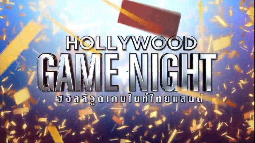 Hollywood Game Night Thailand