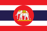 Naval Ensign of Thailand.png