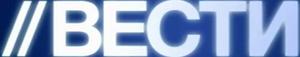 Вести (Россия 24, 2006-2007).png