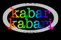 Kabar kabari (5)