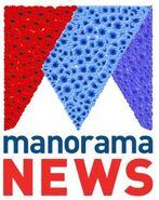 Manorama-News-Onam-Logo