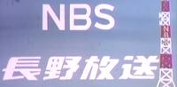 NBS Nagano (70's).png