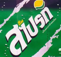 Sprite (Thailand)
