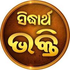 Sidharth Bhakti logo.jpg
