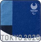 Tokyo2020 LOTG BlueTowel