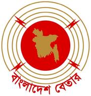 Bangladesh Betar 2014.png