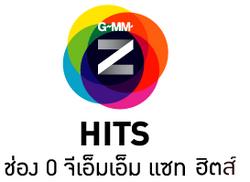 GMMZ-Hits.png