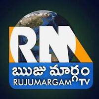 Rujumargam TV.jpeg