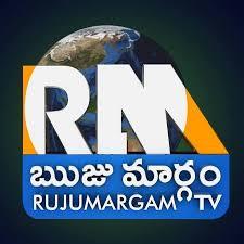 Rujumargam TV