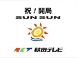Kochi Sun Sun Broadcasting