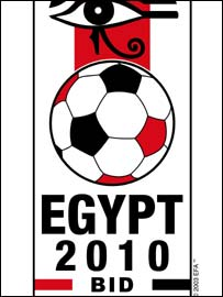 Egypt 2010 FIFA World Cup Bid