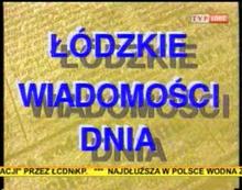 ŁWD 1992.png