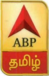 ABP Tamil