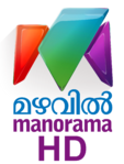 Mazhavil Manorama HD
