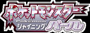 Pokémon Shining Pearl (JP).png