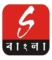 Sangeet Bangla.jpg