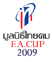 Thai FA CUP 2009.png