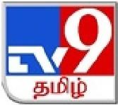 TV9 Tamil