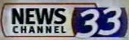 WYTV 2001