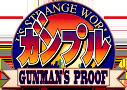 Ganpuru: Gunman's Proof