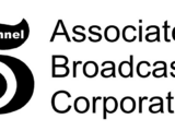 TV5 (Philippines)/Logo Variations
