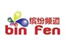 Bin Fen