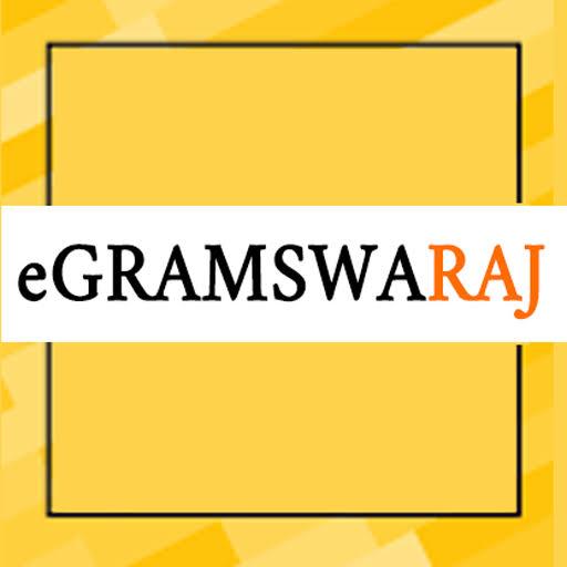 E GramSwaraj