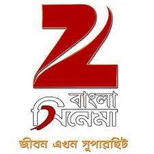 Zee Bangla Cinema