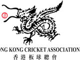 Cricket Hong Kong