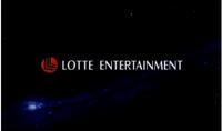 Lotte Entertainment (2005-2012)