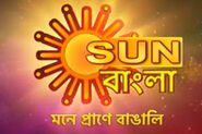 Sun Bangla Mone Prane Bangali
