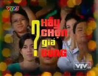 TPIR Vietnam (2004-2012)