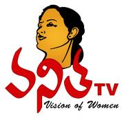 Vanitha TV.png