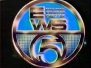 WEWS EWS Eyewitness Weather Service a