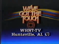 WHNT Station ID image 1983