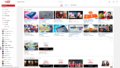 YouTube on December 15, 2016, homepage