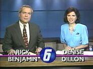 6 WATE TV Eyewitness News 1992-08-07 2