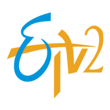 Etv-2.png