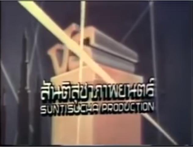 Suntisucha Production