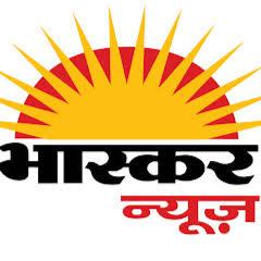 Bhaskar News