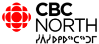 Current Logo for CBC North.png