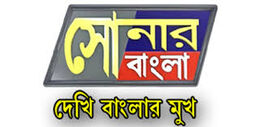 Sonar Bangla.jpeg